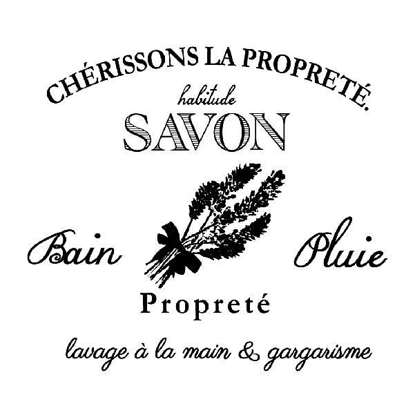 フランス語のロゴの制作実績