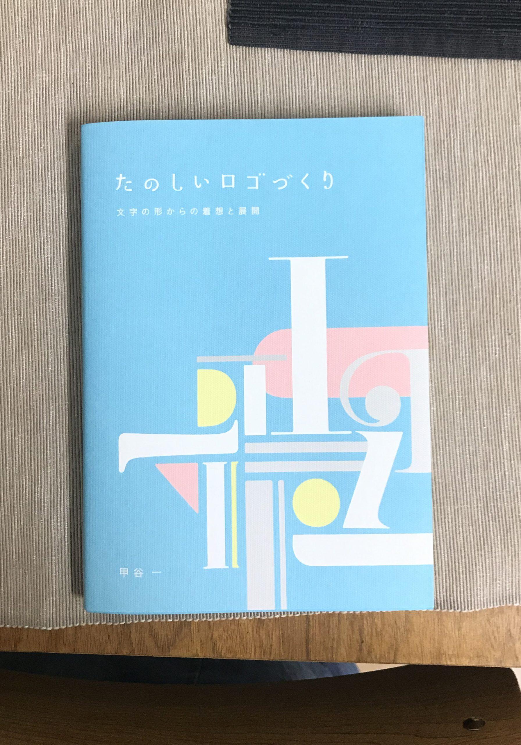 本のサンプル写真