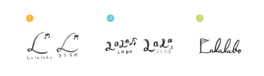 ロゴデザインラフ