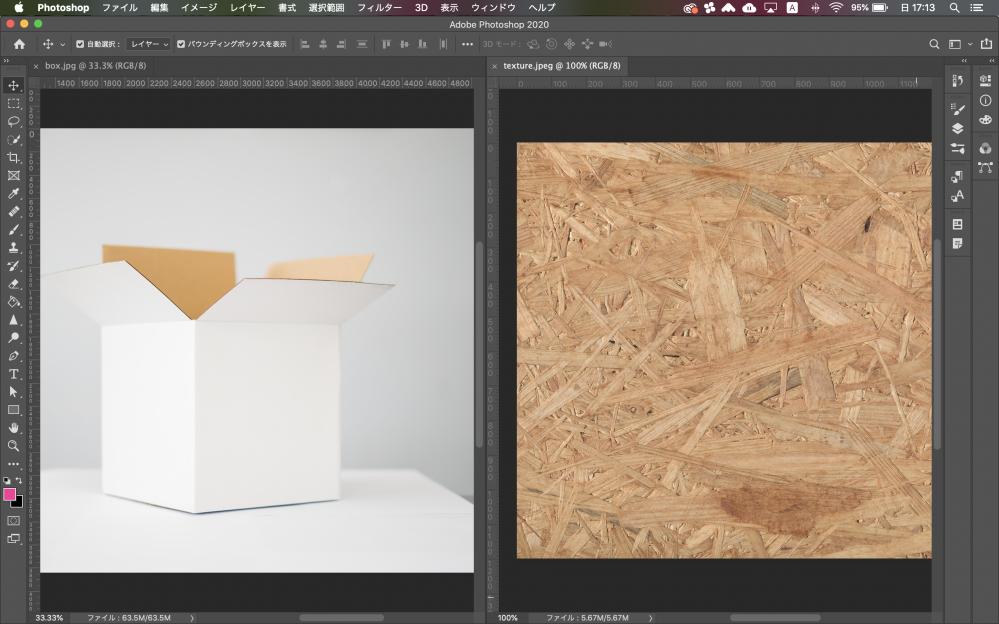 真っ白な箱と木のテクスチャの画像をPhotoshopで開いたところ