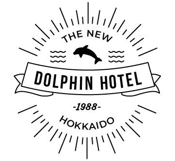 ドルフィンホテルのイメージロゴ