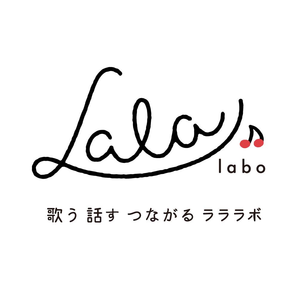 ラララボのロゴ